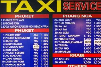 如何从普吉机场去芭东/卡塔/卡隆海滩