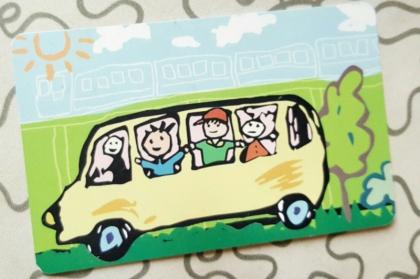 新加坡儿童交通免费卡