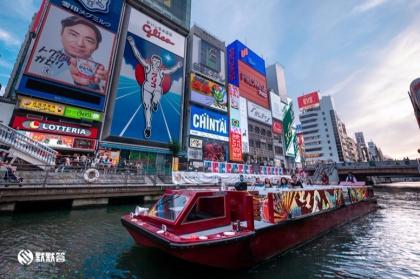 大阪海盗巡航