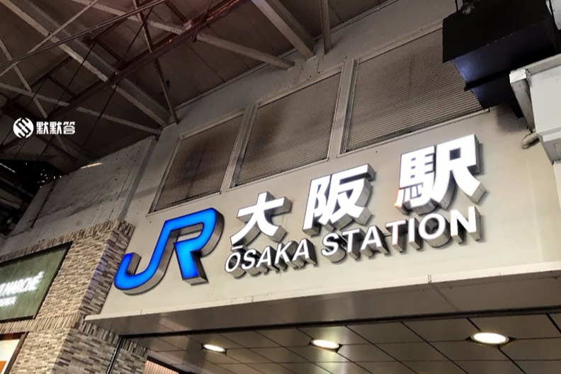 JR京都线