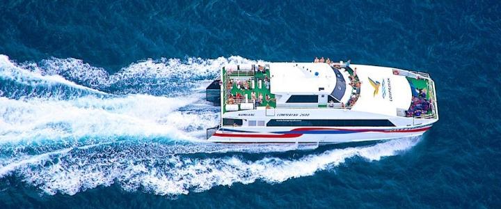 苏梅岛、帕岸岛、涛岛渡船码头及时刻表