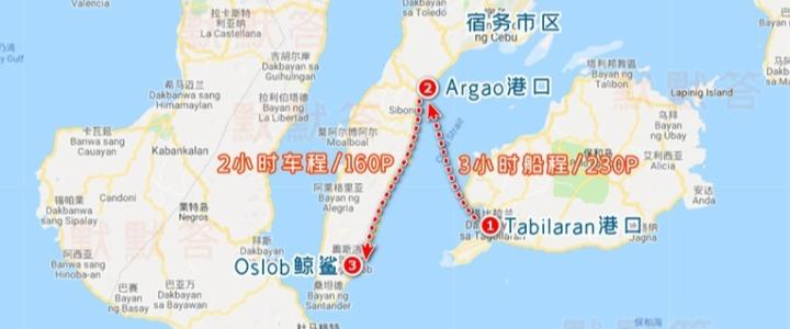 从薄荷岛去Oslob看鲸鲨的4种交通办法(船程、时间、费用对比)