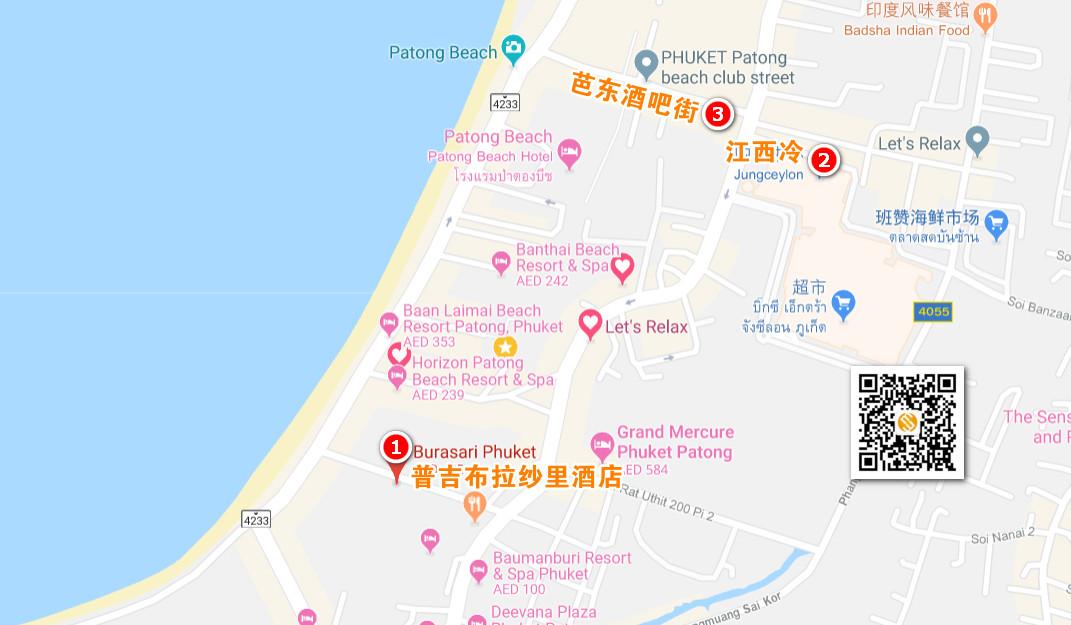 【普吉酒店】全家都很喜欢这个酒店,很适合家庭或亲子游--Burasari Phuket