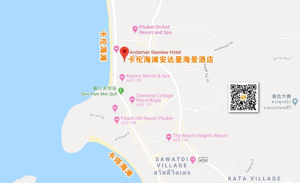 【普吉酒店】不喜欢热闹的人,每天在卡伦海滩晒晒太阳就觉得很好--Andaman Seaview Hotel