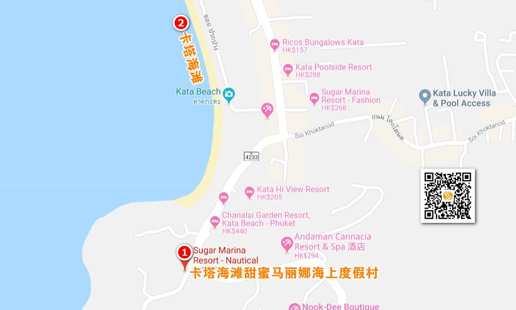 【普吉酒店】房间很干净,泳池拍出来很好看,性价比很高--Sugar Marina Resort - Nautical