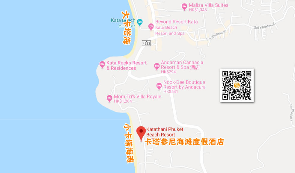 【普吉酒店】适合一家老小待在酒店吃喝玩乐的好地方--Katathani Phuket Beach Resort