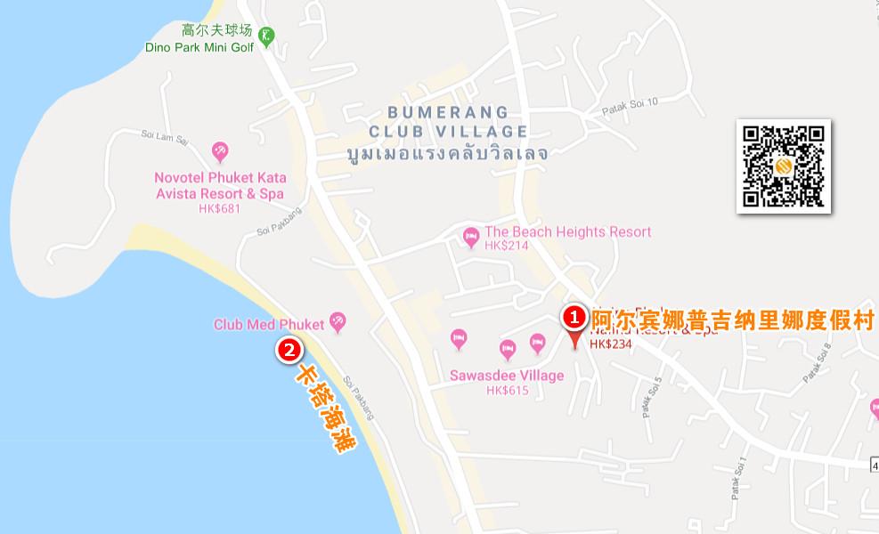 【普吉酒店】虫鸣鸟语,自然气息浓郁,花园酒店名符其实--Alpina Phuket Nalina Resort & Spa