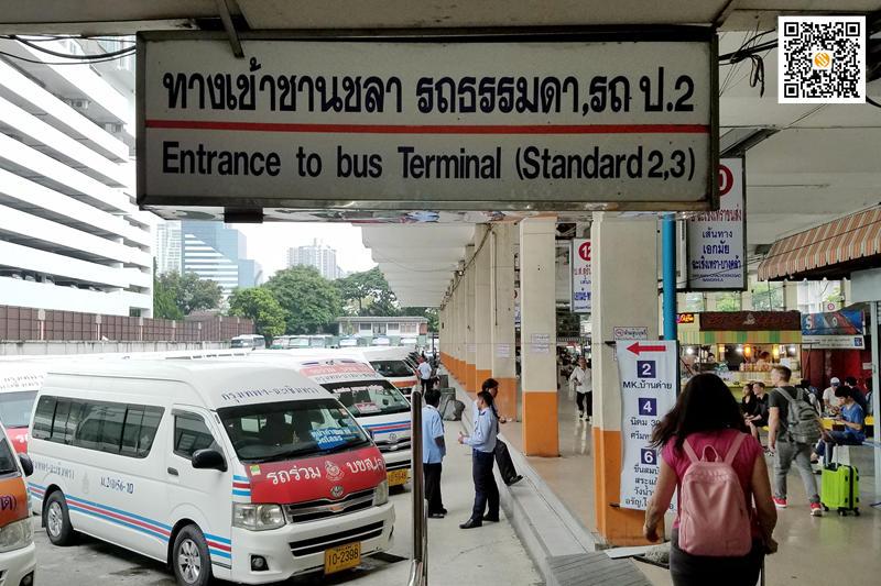 曼谷汽车东站,从曼谷坐大巴去芭提雅/罗永/ 沙美岛/象岛/美功,Eastern Bus Terminal Bangkok Ekkamai