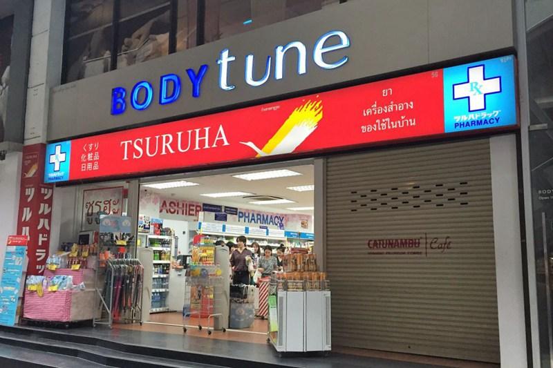 Body Tune SPA,Body Tune SPA,Body Tune SPA