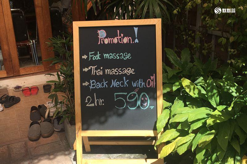 Khunka Massage,便价马杀鸡 Khunka Massage, Khunka Massage