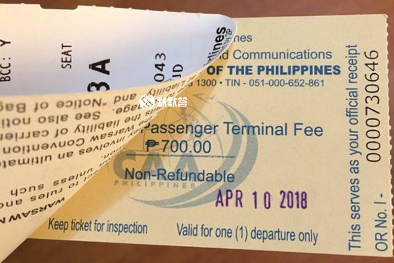 菲律宾机场离境税,菲律宾各个机场的离境税表,Terminal Fee