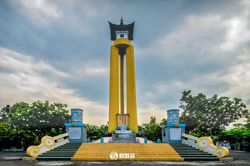 华侨义山,华侨义山,Manila Chinese Cemetery