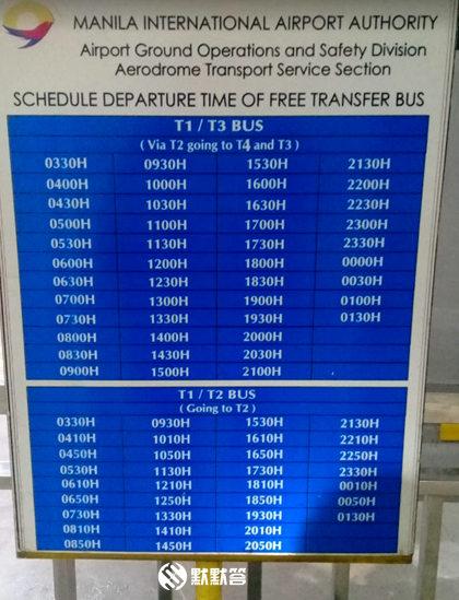 马尼拉机场转机接驳巴士,马尼拉机场转机接驳巴士,Manila Airport Shuttle Bus