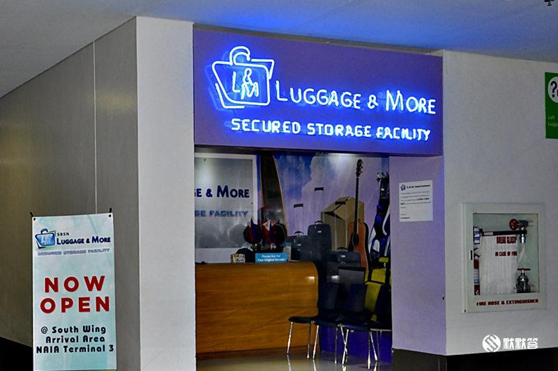 马尼拉转机行李寄存,马尼拉转机行李寄存,Baggage storage at NAIA