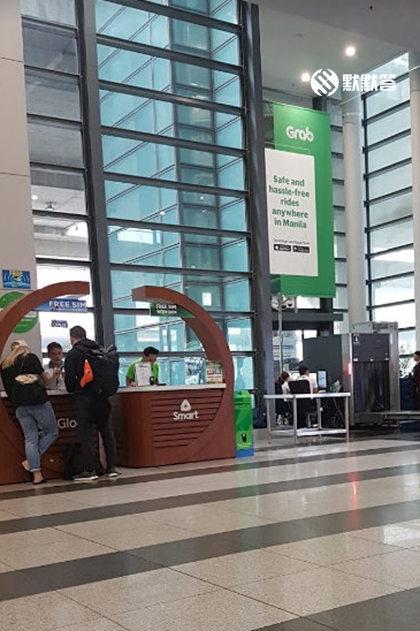 马尼拉机场T3航站楼,马尼拉机场T3航站楼转机攻略,Manila Ninoy Aquino International Airport