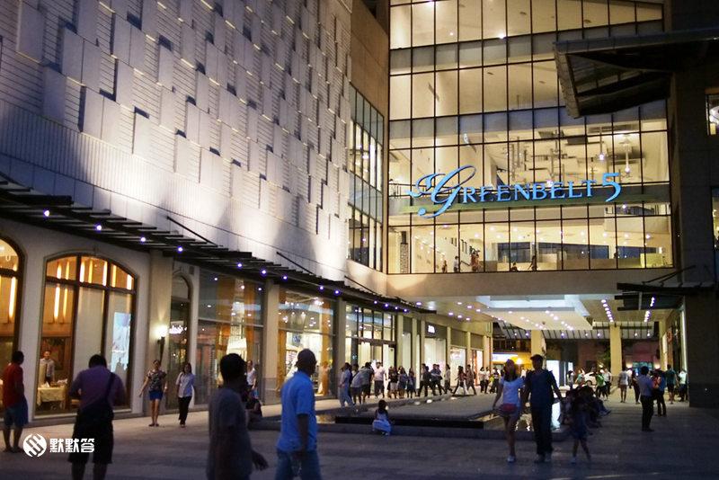 绿地购物商场,Greenbelt绿地购物商场,Greenbelt Shopping Mall