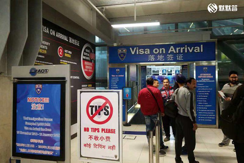 泰国机场出入境流程,泰国机场出入境流程,Entering and leaving Tailand