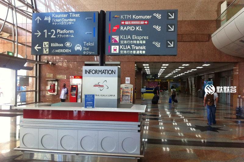 从吉隆坡去怡保,从吉隆坡/吉隆坡机场去怡保,From Kuala Lumpur to Ipoh