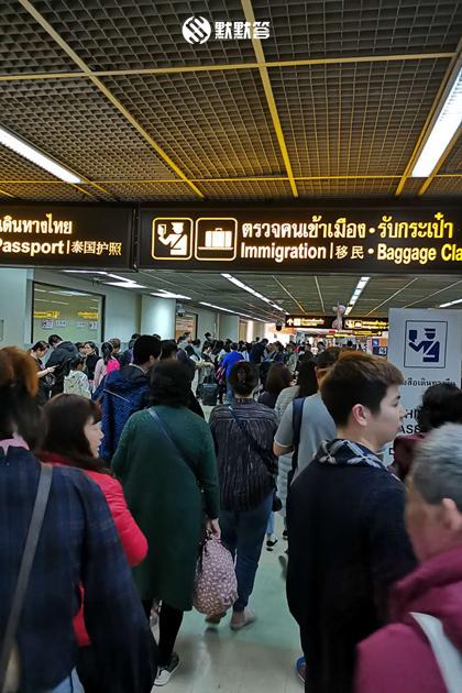 如何办理泰国落地签,如何办理泰国落地签,How to Apply Tailand Visa on Arrival