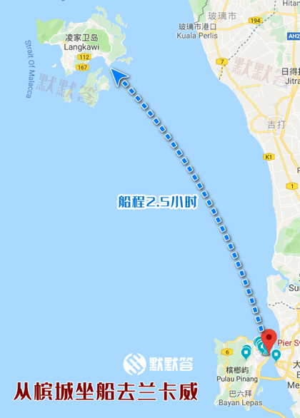 从槟城坐船去兰卡威,从槟城坐船去兰卡威,Ferry from Penang to Langkawi