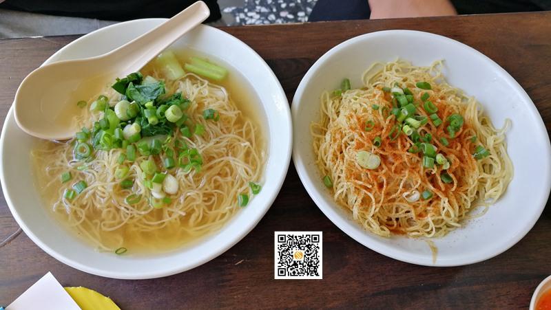 高佬(鸿记)广式竹升云吞面,高佬(鸿记)广式竹升云吞面,Hong Kee Bamboo Noodle