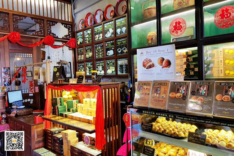 名香泰饼家-三轮车蛋挞,名香泰饼家-三轮车蛋挞,Ming Xiang Tai Pastry Shop