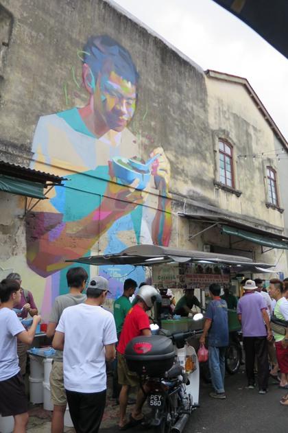 槟榔律驰名潮州煎蕊,槟榔律驰名潮州煎蕊,Penang Road Famous  Cendol
