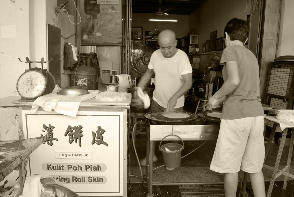 林亚和薄饼皮,林亚和薄饼皮,Uncle Lim Traditonal handmade Poh Piah Skin