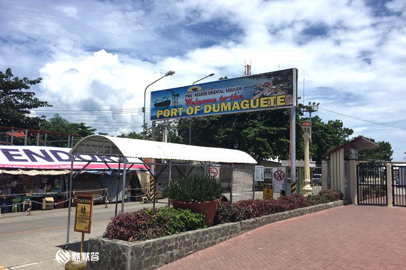 杜马盖地去锡基霍尔,杜马盖地去锡基霍尔,Ferry from Dumaguete to Siquijor