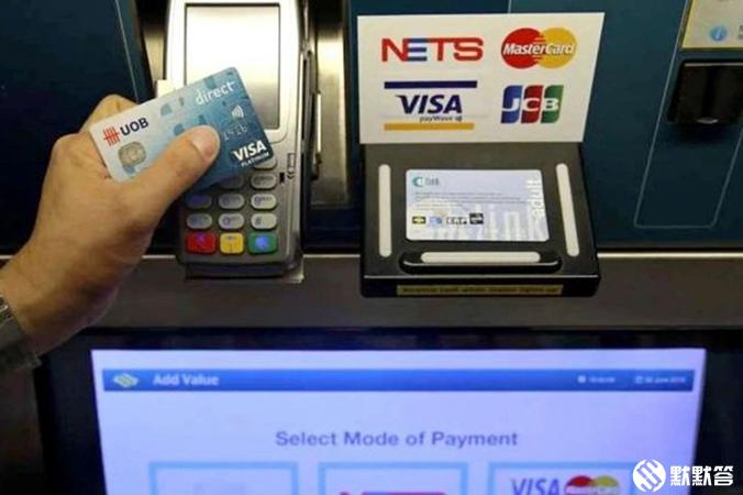 新加坡易通卡,新加坡易通卡「EZLink」,EZ – Link and NETS flashpay
