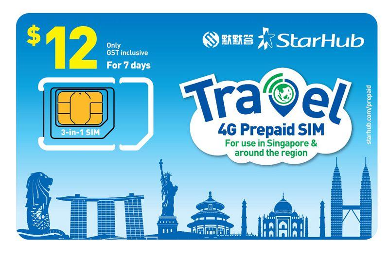 新加坡手机卡,新加坡手机卡买哪种好, Singapore Mobile SIM Card