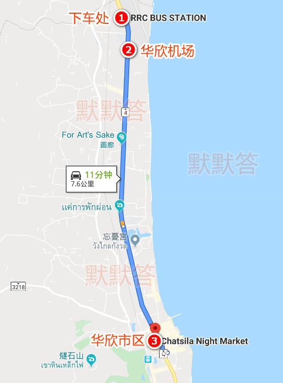 曼谷素万那普机场往返华欣的大巴,曼谷机场往返华欣大巴,Bus from Hua Hin to Suvarnabhumi Airport