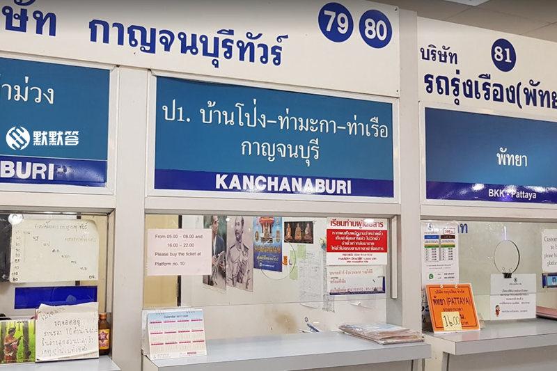 曼谷汽车南站,曼谷汽车南站,Bangkok Southern Bus Terminal (Sai Tai Mai)