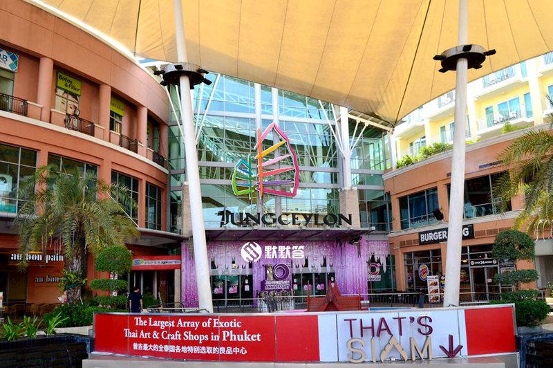 江西冷购物商场,江西冷购物商场,Jungceylon Shopping Center