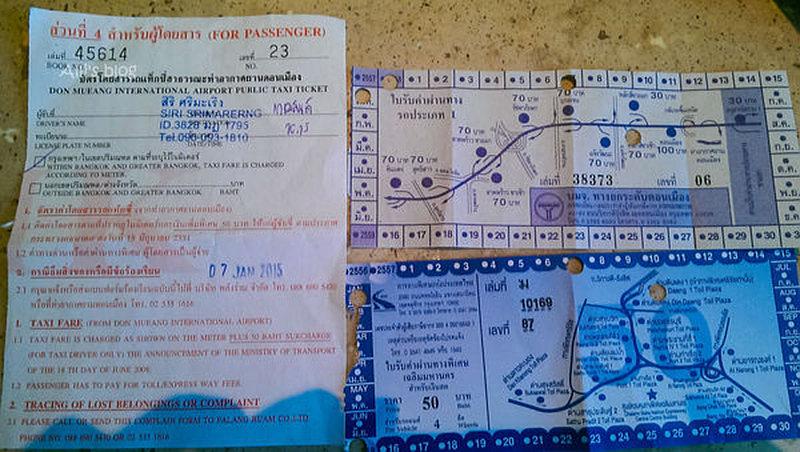 如何从廊曼机场去市区,如何从廊曼机场去市区,From Don Mueang airport to downtown