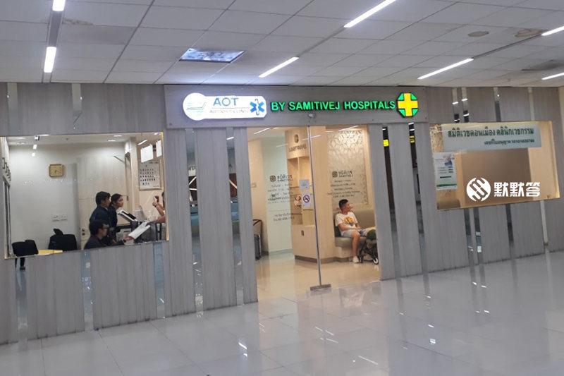 曼谷廊曼机场,曼谷廊曼机场(超详细攻略),Don Mueang international airport