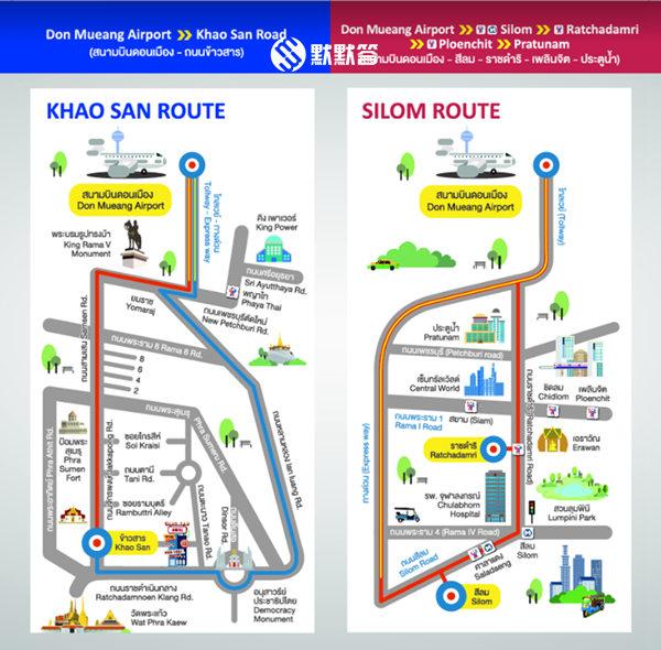 廊曼机场机场大巴,廊曼机场机场大巴,Donmuang Airport Shuttle Bus