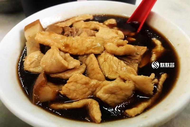板底街芋饭肉羹汤,板底街芋饭肉羹汤,Restoran Kok Keong