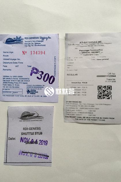 从马尼拉去PG岛,从马尼拉去PG岛交通攻略,Tranport from Manila to Puerto Galera
