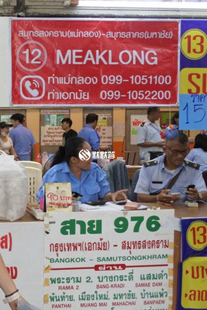 美功铁道市场,美功铁道市场,Maeklong Railway Market