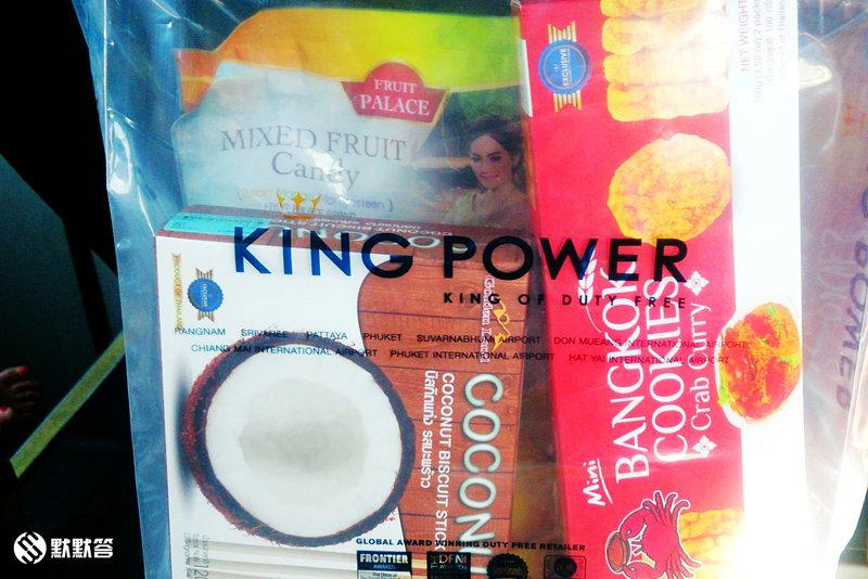 芭提雅王权免税店,芭提雅王权免税店,King Power Pattaya