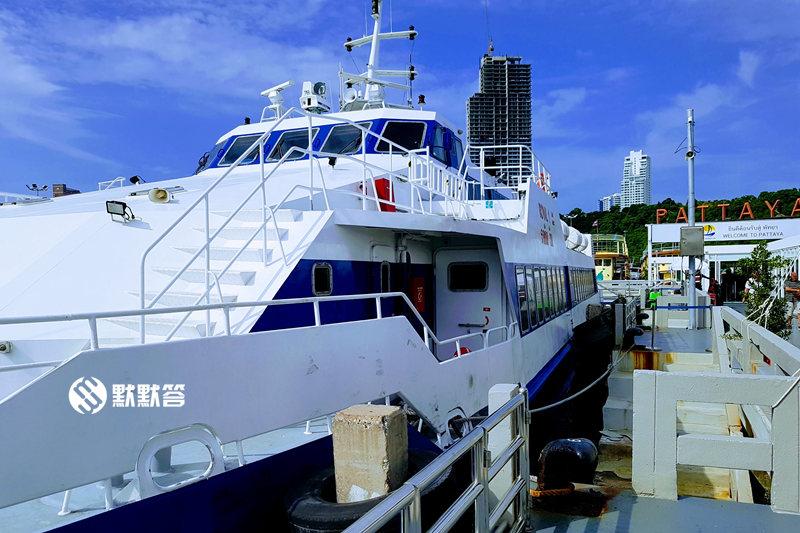 芭提雅往返华欣的渡轮,芭提雅往返华欣的渡轮,Ferry from Pattaya to Hua Hin