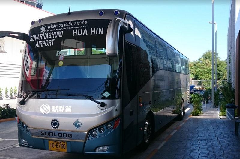 芭提雅往返华欣的大巴,芭提雅往返华欣的大巴,Bus from Pattaya to Hua Hin