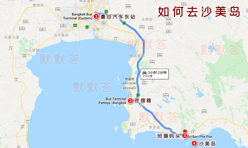 如何去沙美岛,如何去沙美岛,How to get to Samet from bangkok or pattaya