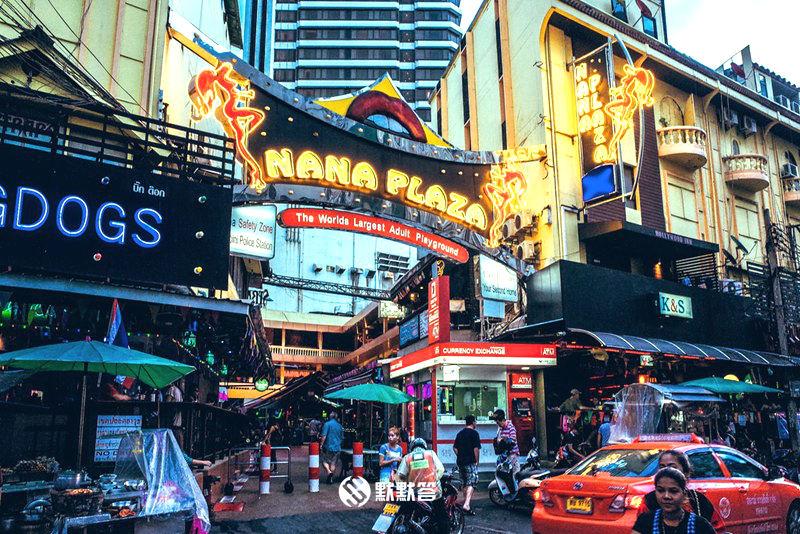 娜娜广场,娜娜广场红灯区,Nana Plaza