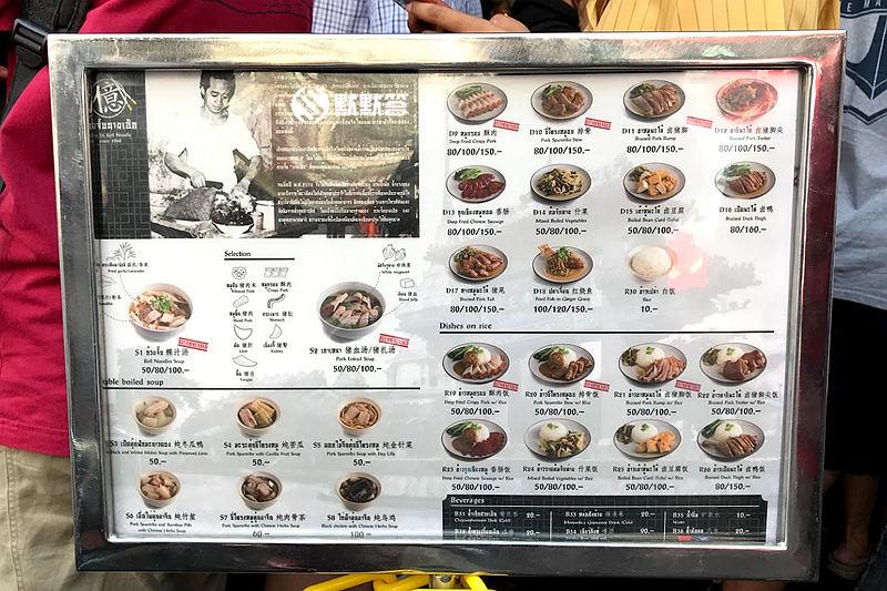 陈亿粿条店,陈亿粿条店(@唐人街),Nai-Ek Rolled Noodles