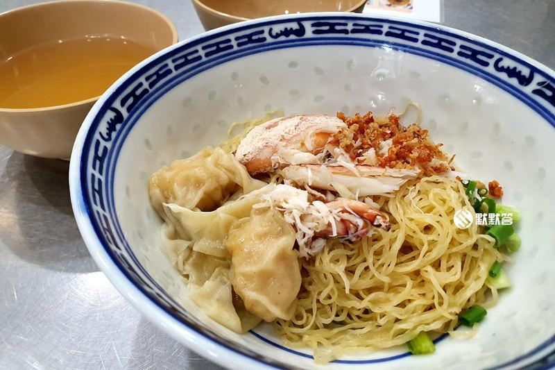 兴来饭店蟹螯面,兴来饭店蟹螯面(@唐人街),Odean Wonton Noodle