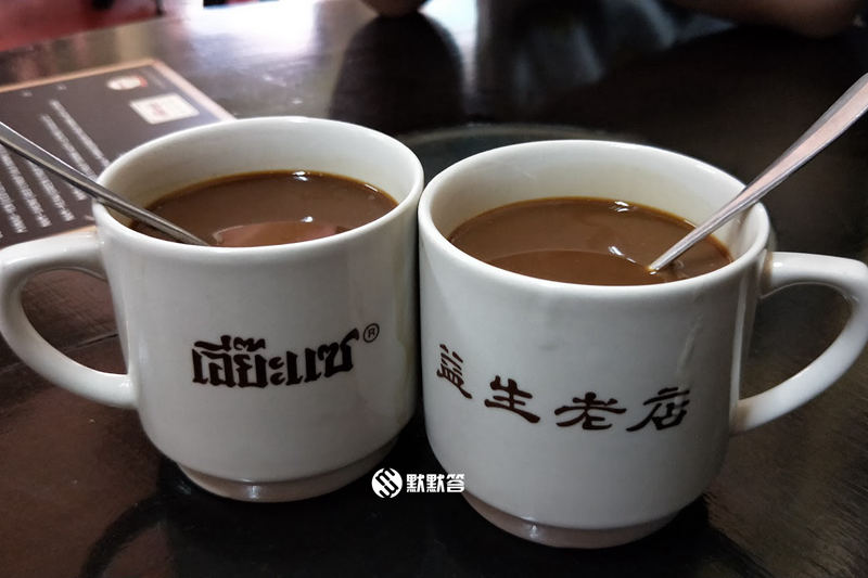 益生老店,益生老店-烤吐司(@唐人街),EASAE Coffee Shop