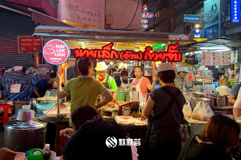 曼谷唐人街美食中文地图,曼谷唐人街美食中文地图,Bangkok China Town Map