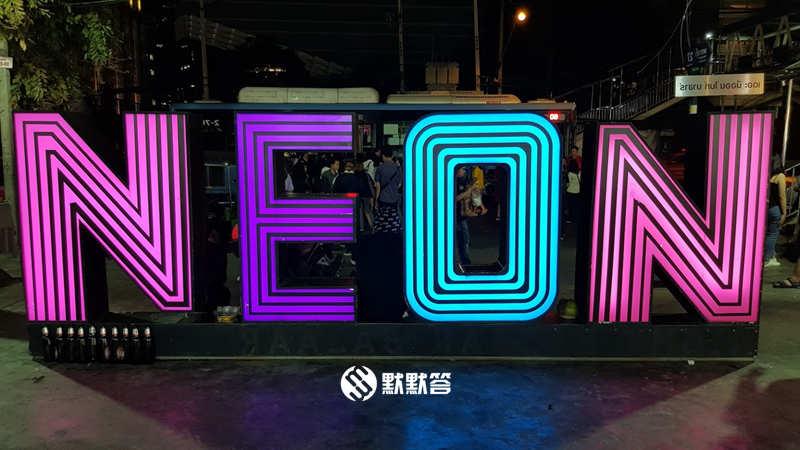 水门霓虹夜市,水门霓虹夜市,Talad Neon Night Market